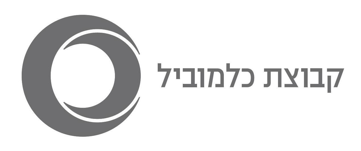 כלמוביל-לוגו