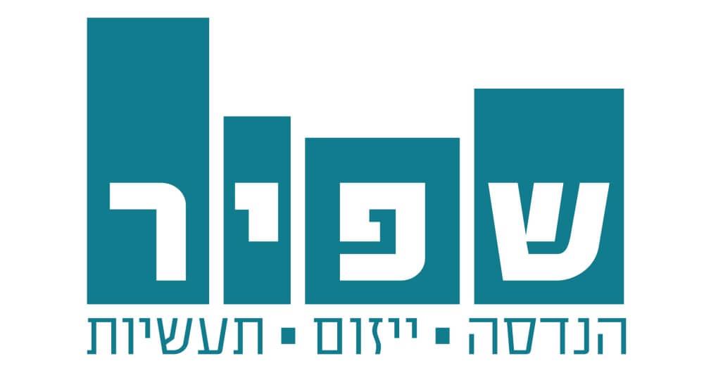logo_shaphir_Fs